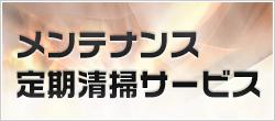 side_banner_md